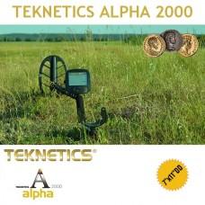 Teknetics Alpha 2000 DD