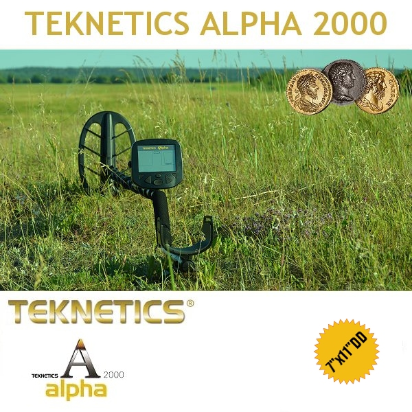 Teknetics Alpha 2000 DD