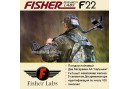 FISHER F22