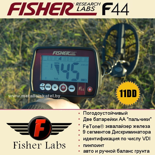 FISHER F44-11DD