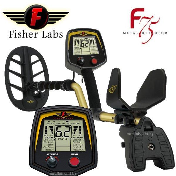 FISHER F75