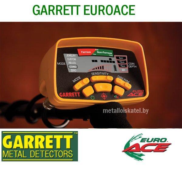 Garrett EuroACE