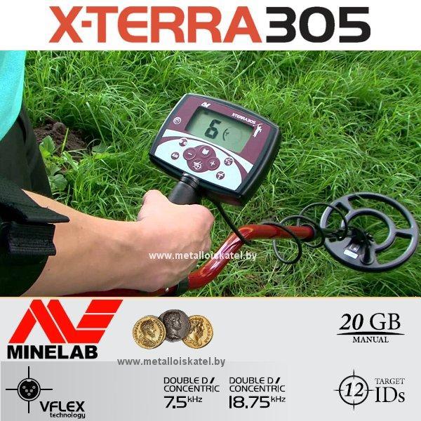 MINELAB X-Terra 305